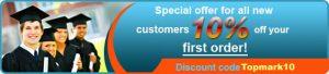 discount code topmark